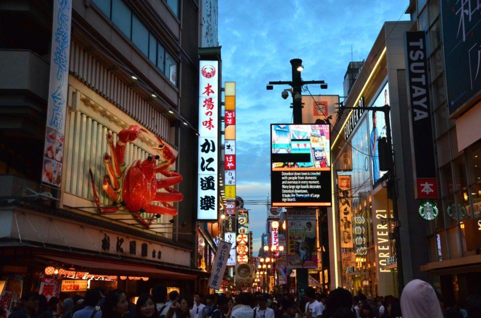 建設業と社会保険その3~法定福利費と社会保険未加入者へ大阪が対策を強化しました編~