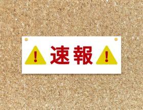 【必読!!】建キャリが10⽉から制度改正をします【値上げ&郵送・窓口申請できません】